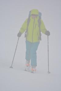 skitouring mgła Kasia